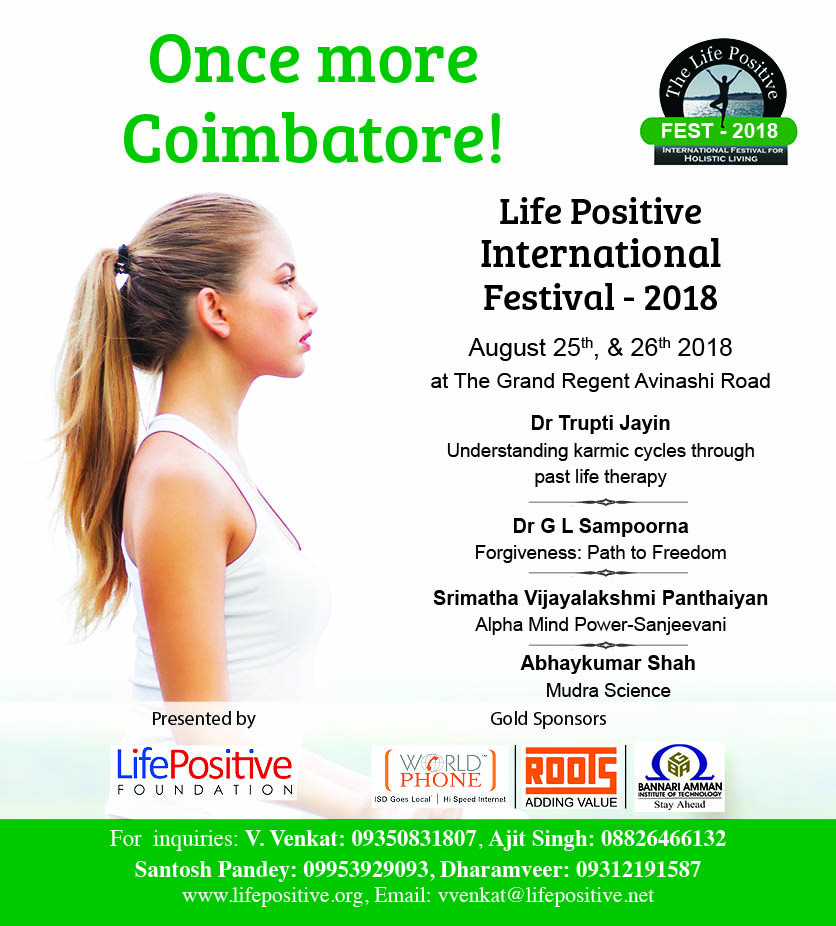 Life Positive International Festival-2018