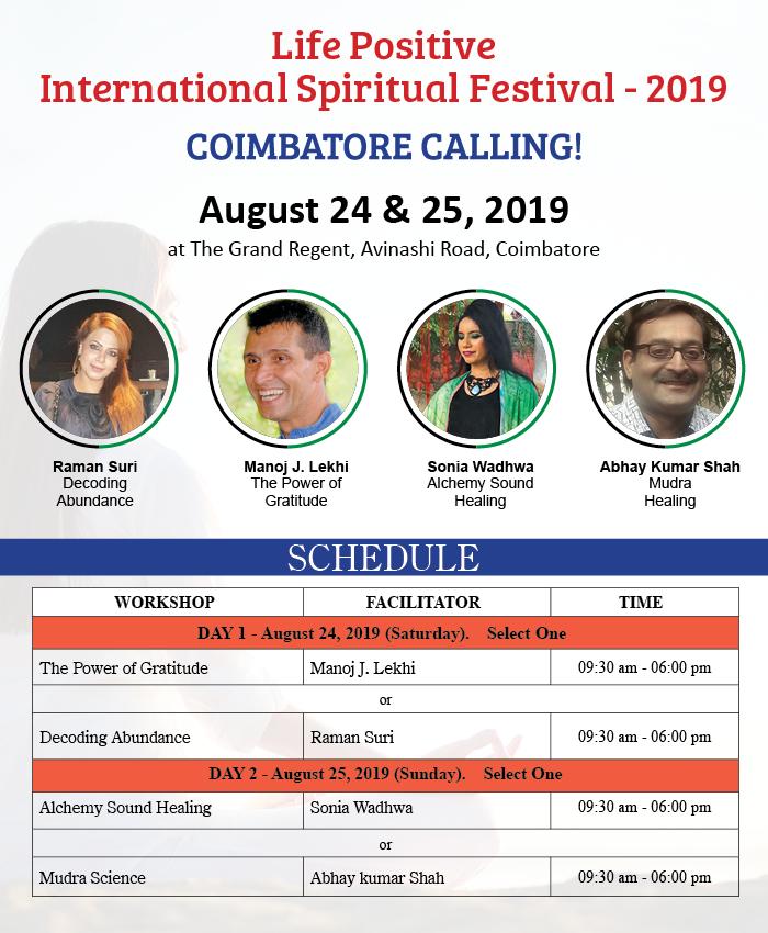 life-positive-international-festival-Coimbatore-2019